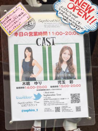 木嶋ゆりの画像 p1_6