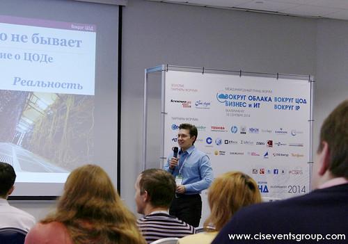 Grand-2014 (Ekaterinburg, 18.09)