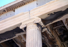 North porch capital, the Erechtheion