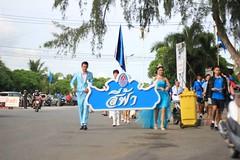 ให้บริการเช่าชุดทั้งขบวน กีฬาสีสีฟ้า รร.ศรีราชา - เช่าชุด ชลบุรี