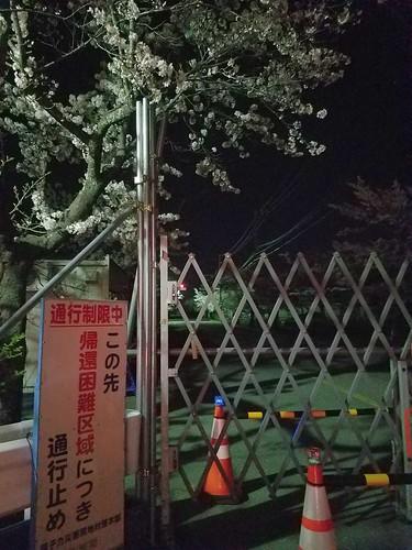 南相馬・小高でボランティア(援人 2017年 0414便)