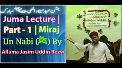 Juma Lecture | Part - 1 | Miraj Un Nabi (ﷺ) | প্রিয় নবি (ﷺ) এর মেরাজ | By Allama Jasim Uddin Rezvi (albireza1997) Tags: ifttt youtube allama jasim uddin rezvi