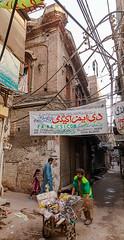 0F1A0180 (Liaqat Ali Vance) Tags: pre partition house home architecture architectural heritage sutter mandi walled city lahore google liaqat ali vance photography punjab pakistan nanik shahi brick