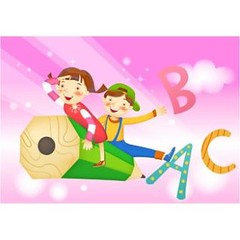 free vector Creative Colorful Pencil & ABC Design For Kids (cgvector) Tags: amp abc active activity adventure arbol boys cartoons casa characters cheerful childhood children climb climbing colorfu creative cute cutout de del design eggs enjoy enjoying excited exciting for friends fun game girl happy house illustration image infantiles isolated kids lpencil ladder little nature nest onwhite outdoors parque people play playground playhouse playing small smile smiling stock swing swinging tree treehouse vector