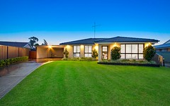 3 Meares Road, McGraths Hill NSW