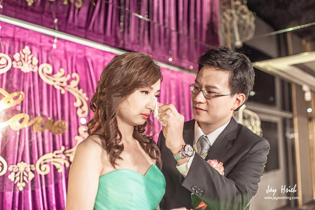 婚攝,台北,晶華,周生生,婚禮紀錄,婚攝阿杰,A-JAY,婚攝A-Jay,台北晶華-160