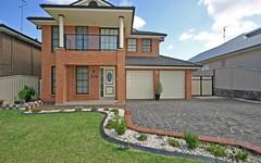 61 Harrison Avenue, Harrington Park NSW