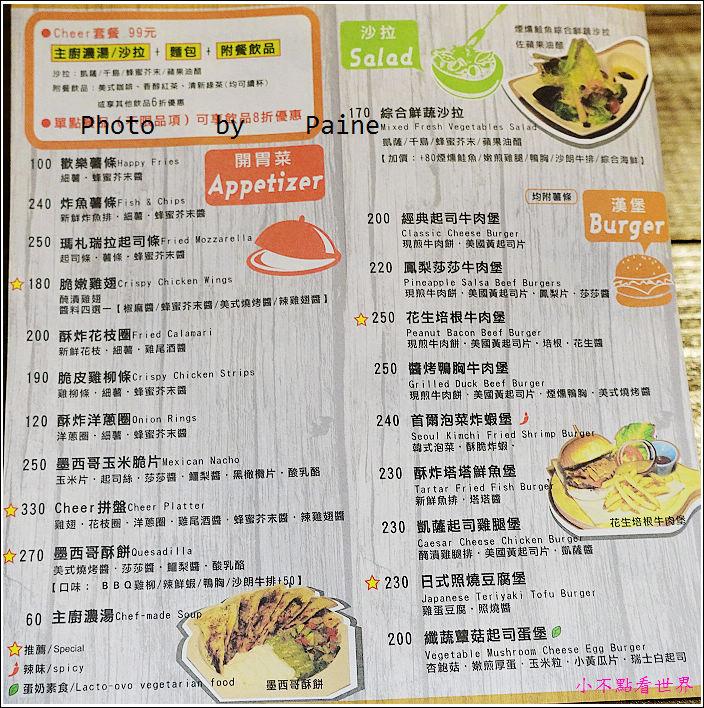 中壢cheer cafe一起窩 (14).JPG