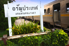 Aran Railway Station_03