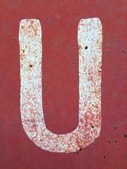 u (timp37) Tags: u letter