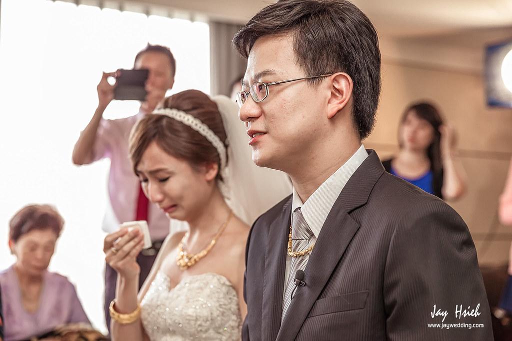 婚攝,台北,晶華,周生生,婚禮紀錄,婚攝阿杰,A-JAY,婚攝A-Jay,台北晶華-069