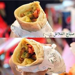 صباح الفلافل (justfalafelkuwait) Tags: dinner lunch kuwait جديد مطعم فلافل kuwaitairways eatfresh كويت كويتيات مغذي مطاعم عشاء فطار kuwaitfashion وجبات العقيله kuwait8 جست kuwaitinstagram جستفلافل justfalafelkuwait كويتياتستايل ديلفري جستفلافلالكويت الجيتمول kuwaitkuwaitصحي