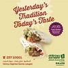 تذوق الفلافل بشكل جديد (justfalafelkuwait) Tags: dinner lunch kuwait جديد مطعم فلافل kuwaitairways eatfresh كويت كويتيات مغذي مطاعم عشاء فطار kuwaitfashion وجبات العقيله kuwait8 جست kuwaitinstagram جستفلافل justfalafelkuwait كويتياتستايل ديلفري جستفلافلالكويت الجيتمول kuwaitkuwaitصحي