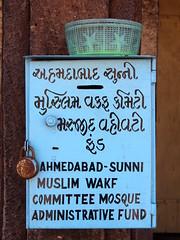 Gujarat 2015 (hunbille) Tags: gujarat ahmedabad oldcity old city kalupur pol kalupurpol jamimasjid jami masjid jama mosque jamma jumma jammi india word