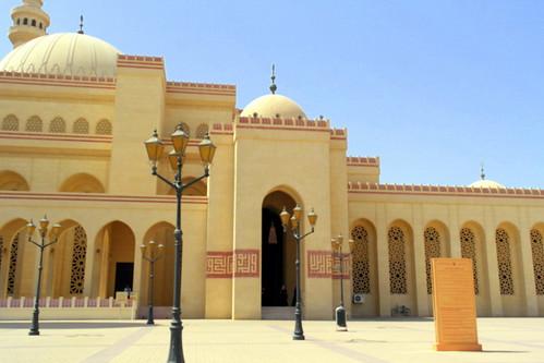 Al Fateh Mosque (aka Grand Mosque)