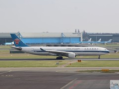 China Southern A330-323 B-5959 taking off at AMS/EHAM (AviationEagle32) Tags: amsterdamschipholairport amsterdam ams amsterdamairport amsterdamschiphol schiphol schipholairport schipholviewingterrace panorama panoramaterrace eham thenetherlands airport aircraft airplanes apron aviation aeroplanes avp aviationphotography avgeek aviationlovers aviationgeek aeroplane airplane planespotting planes plane flying flickraviation flight vehicle tarmac chinasouthern chinasouthernairlines skyteam airbus airbus330 a330 a330200 a332 a330323 a333 b5959