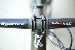 Konstructive_FATLITE_Pure_Carbon_XX1_Fat_Bike_Handlebar