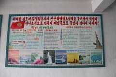 Mural Pyongsong Textile Factory (Ray Cunningham) Tags: factory propaganda north korea textiles garment dprk coreadelnorte pyongsong