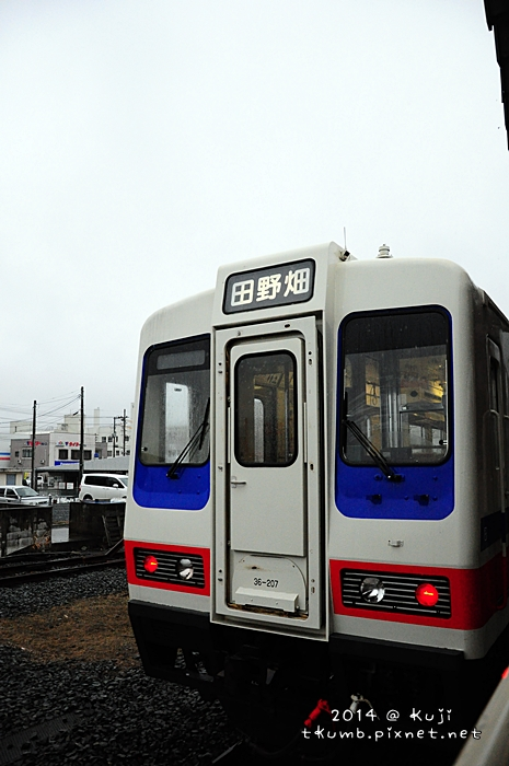 暖桌列車 (33).jpg
