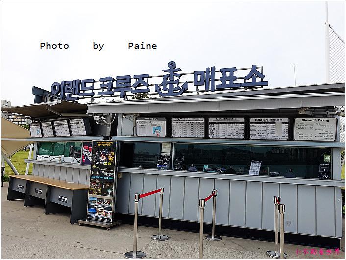漢江遊覽船 (10).JPG