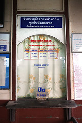 Aran Railway Station_24