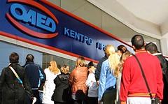 ΟΑΕΔ: Πρόγραμμα πρόσληψης 5.000 ανέργων σε επιχειρήσεις
