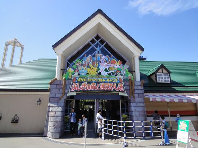 ポケモンアドベンチャーキャンプ|ナガシマスパーランド