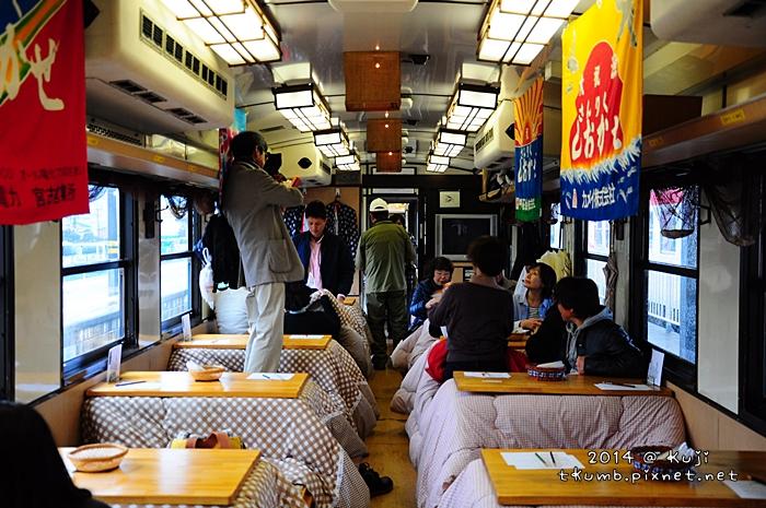 暖桌列車 (19).jpg