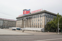 Worker's Party of Korea Headquarters (Ray Cunningham) Tags: north korea pyongyang dprk coreadelnorte