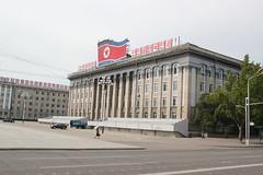 Worker's Party of Korea Headquarters (Ray Cunningham) Tags: north korea pyongyang dprk coreadelnorte