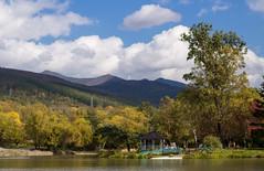 IMG_7412 (doctor.olya) Tags: park mountains pond sakhalin yuzhnosakhalinsk