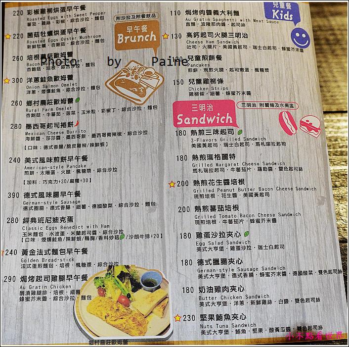 中壢cheer cafe一起窩 (15).JPG