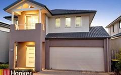 25 Claremont Street, Kellyville Ridge NSW