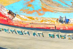Ρέμβη (sifis) Tags: color colour lumix boat time greece age lx7 σακαλακ ρέμβη