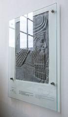 berlin_03.06.2013_1821 (patrick h. lauke) Tags: alabaster berlin deutschland germany nimrud palacerelief palastrelief pergamonmuseum webinale webinale2013 de