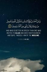 يقول #الله عزَّ وجلَّ:  { ومن أحسن قولاً ممن دعا إلى اللّه}  أي دعا عباد اللّه إليه { وعمل صالحاً وقال إنني من #المسلمين}   أي وهو في نفسه مهتد فنفعه لنفسه ولغيره،  وليس هو من الذين يأمرون بالمعروف ولا يأتونه،  بل يأتمر بالخير ويترك الشر،  وهذه عامة في كل (اللّهُمـَّ آرزُقنآ حُـسنَ ) Tags: ابنكثير مسلم الناس خير الله يومالقيامة المؤذن اللّه المسلمين الصلاة