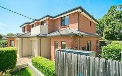 3A Barbara Crescent, Merrylands NSW