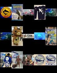 Marine Diving Festival 2017/04/09 (Nemo's great uncle) Tags: mdf marinedivingfair scuba 文化会館 ikebukuro 東池袋三丁目 toshimaku 豊島区 tōkyō 東京 geotagged geo:lat=35728479 geo:lon=139720719
