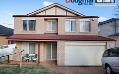 32 Blair Athol Drive, Blair Athol NSW