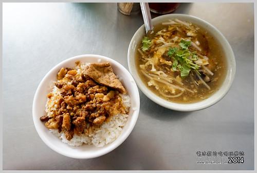 太平路北港香菇肉羹06