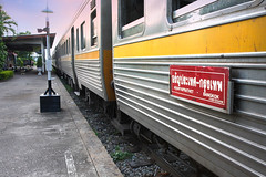 Aran Railway Station_04