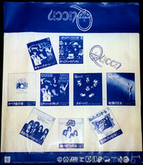 "1975 Japan A night at The opera LP promo bag 1 • <a style=""font-size:0.8em;"" href=""https://www.flickr.com/photos/82897512@N05/15429304922/"" target=""_blank"">View on Flickr</a>"