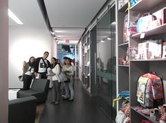 Instalaciones Televisa Interactive Ciudad de Mexico, Mas Educacion