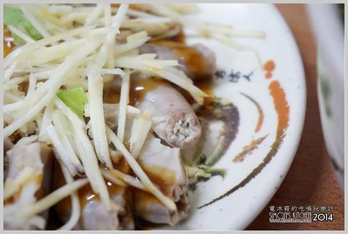 珍品小吃米粉芋07