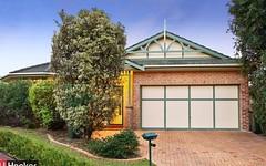 29 Mazari Grove, Stanhope Gardens NSW