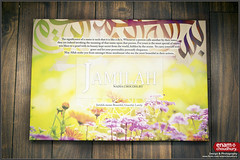 Personalised Canvas Gift (Jamilah) (enam choudhury) Tags: wood flower art floral beautiful beauty photoshop print typography design graphicdesign pretty graphic muslim islam eid canvas gift colourful calligraphy vector bitmap gife grpahic muslaim