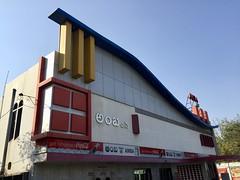 Amba Theatre[2016] (gang_m) Tags: 映画館 cinema movietheatre india2016 india インド hyderabad secunderabad ハイダラーバード ハイデラバード シカンダラーバード