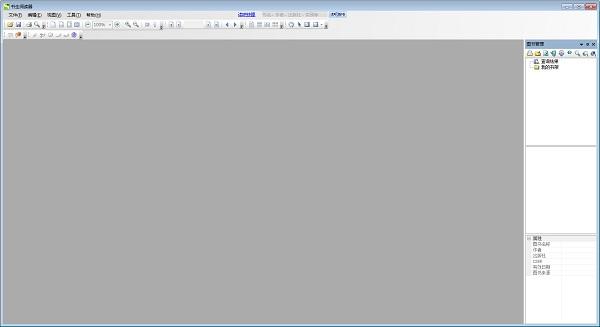 書生瀏覽器 7.6 官方安裝版