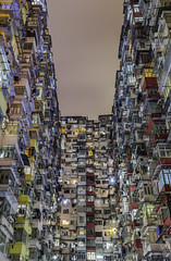 Concrete Jungle (GeorgeChoy Photography) Tags: yickcheongbuilding hongkong hk buildings apartments night architecture