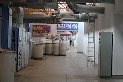 Pyongyang Textile Factory (Ray Cunningham) Tags: factory north korea textile pyongyang dprk coreadelnorte